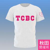 TOKYO CATCH BALL CLUB 2019 Tシャツ【秋田開催用】