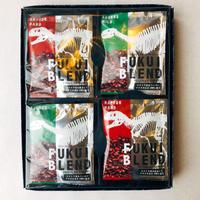ドリップバッグコーヒー10袋入り(ハード5枚・マイルド5枚)