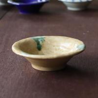 黄瀬戸 釉楽小鉢