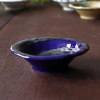 紺灰渦 釉楽小鉢