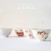 ふらわん めんとり茶碗 全4種