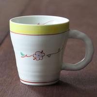 筆花イエロー 和カフェマグカップ