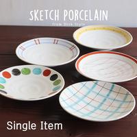 スケッチポーセリン 和皿 全5種(単品)