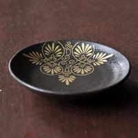 黒釉ヨーロピアンゴールドライン 取皿プレート