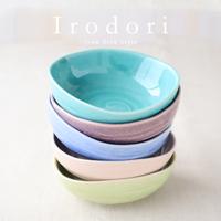 彩り 小鉢 全5色