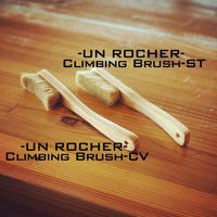 -UN ROCHER- Climbing Brush CV/ST