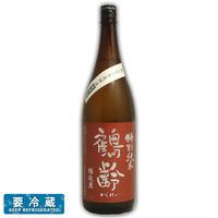【鶴齢】特別純米 越淡麗 無濾過生原酒 1800ml ★