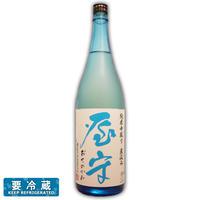 【屋守】純米中取り 直汲み生 720ml ★