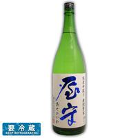 【屋守】純米中取り 無調整生 720ml ★