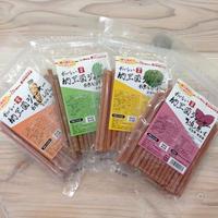 納豆菌ジャーキー(お魚とにんじん/ほうれん草/かぼちゃ/紫いも)