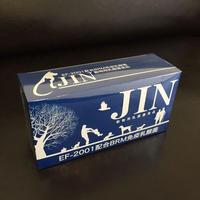 免疫乳酸菌  JIN  90包