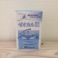 ゼオカル21