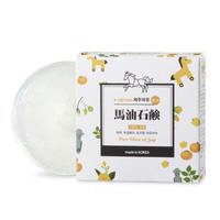 韓国化粧品 チェジュ島産馬油 高級クレンジング石鹸
