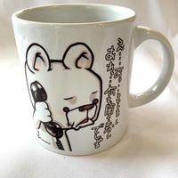 シュガ~マグカップ(黒電話シュガ~)
