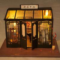 【ドールハウス】手作りDIYキット  ミニチュアハウス LEDライト付 チャイナレトロショップ