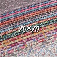 カットクロスセット(20cm角)💎輸入 リバティ LIBERTY タナローン Jewel Box Collection ジュエルコレクション 約20×20cm 全色21カラーセット