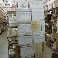月刊 言語 1982年5月~2005年3月 増刊含む277冊