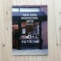 NEW YORK BOOKSTORE NOTE (Manhattan)