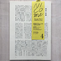 Nicome Vol.4