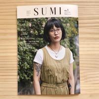 『SUMI』VOL.1 2019 秋号
