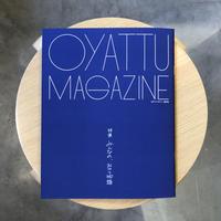 おやつマガジン 創刊号 vol.1