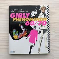 GIRLY PHENOMENON 60/70  ‐キュートでオシャレなガールズ・ファッションイラスト