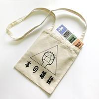 本の雑誌サコッシュ【コロリド薄手コットン】