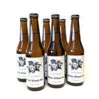 White Wheat Ale 6本セット【ビール】