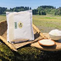 新米 令和2年産 無農薬栽培 1985年皇室献上魚沼産コシヒカリ 1kg  ×3