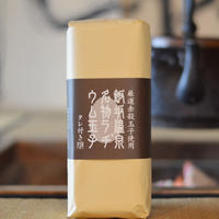 飯坂温泉ラヂウム玉子10個入たれ付き×5箱