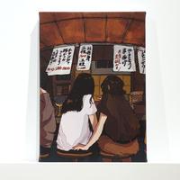 微糖 /【家出っ子】複製原画 キャンバス