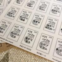 <バックナンバーです>切手風シール #サビアンシンボル物語  2018-2019版ラスト!「第12集 魚座」ホワイト