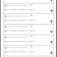 アストロダイサーダイアリーA4版(PDF)