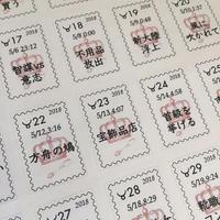 <バックナンバーです>切手風シール #サビアンシンボル物語  「第2集 牡牛座」ホワイト