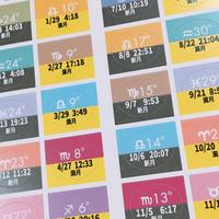 G-040 2021新作 断然見やすい!つやつや光沢紙タイプ #新月満月シール   Bigサイズおまけ付き! 単品 最終販売
