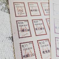 <バックナンバーです>切手風シール #サビアンシンボル物語  「第8集 蠍座」クラフト紙バージョン