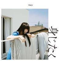 身じたく(CD)