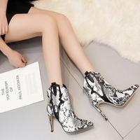 Python★  short  boots   sho- 97