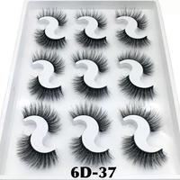 9set★6D mink★false eyelashes♡A37  cos-21
