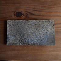 焼締め 板皿Ⅱ
