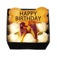 コミフ 野菜のバースデーケーキ