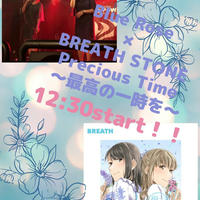 7月5日 「Blue Rase×BREATH STONE Precious Time ~最高の一時を~」