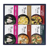 ろくさん亭 道場六三郎 スープ・味噌汁ギフト M-F18   ★非常食にもいいかも!★