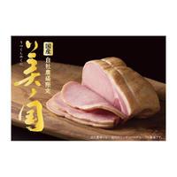 日本ハム 国産プレミアム 美ノ国 UKI-55【直送品】