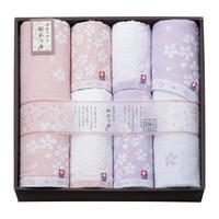 今治製タオル 桜おり布 タオルセット IS7680