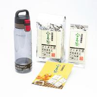 宝寿茶増量&ワンタッチボトル