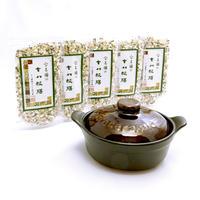 宝寿園の十八穀膳5袋+洋風土鍋セット