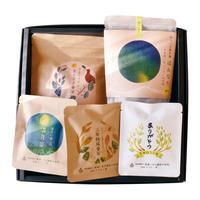 【香るお茶が好きな人へ】セレクション