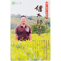 【森本茶匠・一押し】健太郎の茶-Aタイプ