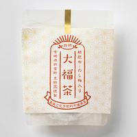【お正月にいただく縁起の良いお茶】大福茶(おおぶくちゃ)